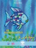 Der Regenbogenfisch. Kinderbuch Deutsch-Arabisch