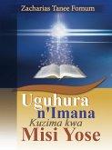 Uguhura N'Imana Kuzima Kwa Misi Yose (eBook, ePUB)