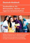 Studienführer für Wirtschafts-, Rechts- und Ingenieurwissenschaften Deutsch-Arabisch
