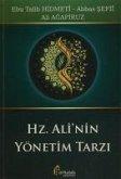 Hz. Alinin Yönetim Tarzi