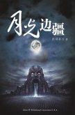 Moonlight frontier (eBook, ePUB)