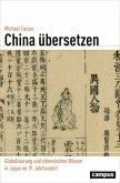 China übersetzen (eBook, PDF)