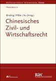 Chinesisches Zivil- und Wirtschaftsrecht (eBook, PDF)