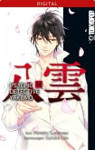 Psychic Detective Yakumo Bd.14 (eBook, PDF)