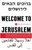 Welcome to Jerusalem