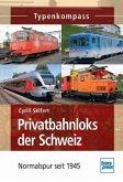 Privatbahnloks der Schweiz (Mängelexemplar)