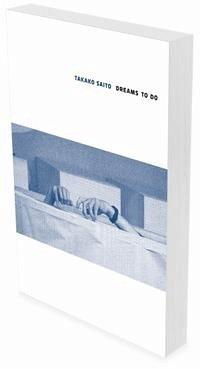 Takako Saito: DREAMS TO DO