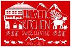 Helvetic Kitchen