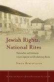 Jewish Rights, National Rites (eBook, ePUB)