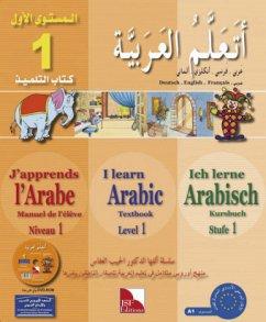 Ich lerne Arabisch 1: Kursbuch