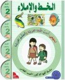 Ich lerne Arabisch 2. Schreibheft