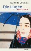 Die Lügen der Frauen (eBook, ePUB)