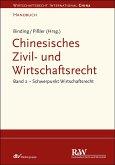 Chinesisches Zivil- und Wirtschaftsrecht, Band 2 (eBook, PDF)