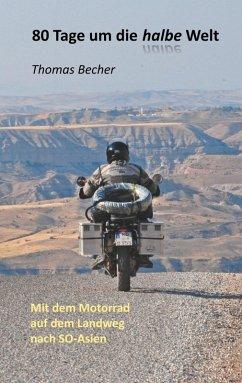 80 Tage um die halbe Welt (eBook, ePUB)