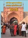 Auf den Spuren Indiens