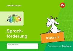 DIE BUNTE REIHE - Deutsch. Sprachförderung Klasse 2