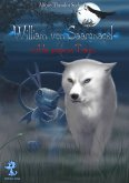 William von Saargnagel (eBook, ePUB)