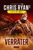 Verräter / Extreme Bd.2 (eBook, ePUB)