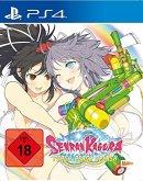 Senran Kagura Peach Beach Splash (PlayStation 4)