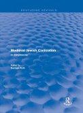 Routledge Revivals: Medieval Jewish Civilization (2003) (eBook, PDF)