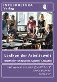 Deutsch-Tigrinische Lexikon der Arbeitswelt