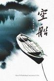The empty boat (eBook, ePUB)