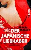 Der japanische Liebhaber (eBook, ePUB)