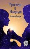 Tristan and Isolde (eBook, ePUB)