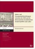Kultur- und Freundschaftsbeziehungen zwischen der DDR und der Belorussischen Sozialistischen Sowjetrepublik (1958-1980)