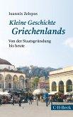 Kleine Geschichte Griechenlands (eBook, ePUB)