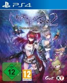 Nights of Azure 2: Bride of The New Moon (PlayStation 4)