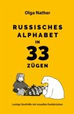 Russisches Alphabet in 33 Zügen