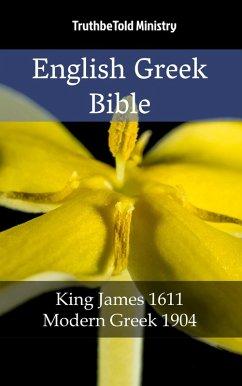 9788233907884 - Truthbetold Ministry: English Greek Bible ?9 (eBook, ePUB) - Bok