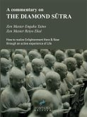 A commentary on THE DIAMOND SŪTRA (eBook, ePUB)
