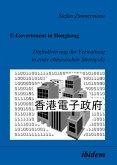 E-Government in Hongkong (eBook, PDF)