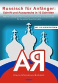 Russisch für Anfänger: Schrift und Aussprache in 10 Schritten (eBook, ePUB)