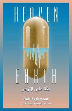 9789887794813 - Fadi Zaghmout: Heaven on Earth (eBook, ePUB) - Book