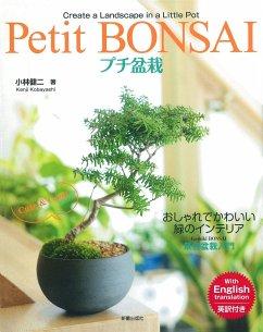 Petit Bonsai - Kobayashi, Kenji