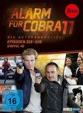Alarm für Cobra 11 - Staffel 40 (3 Discs)