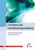 E-Portfolio in der Schreibberatungsausbildung (eBook, PDF)