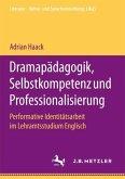 Dramapädagogik, Selbstkompetenz und Professionalisierung