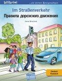 Im Straßenverkehr Deutsch-Russisch