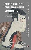 The Case of the Sharaku Murders (eBook, ePUB)