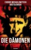 Die Dämonen (Psychokrimi) (eBook, ePUB)