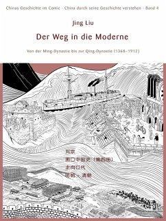 Chinas Geschichte im Comic - China durch seine Geschichte verstehen 04 - Liu, Jing