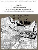 Chinas Geschichte im Comic - China durch seine Geschichte verstehen - Band 1