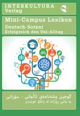Mini-Campus Lexikon Deutsch-Sorani
