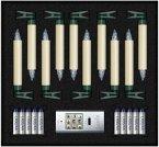Krinner Lumix Superlight 10er Basis Set Elfenbein