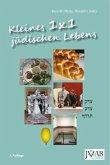 Kleines 1x1 juedischen Lebens (eBook, ePUB)