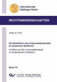 Die Restriktion des Untreuetatbestandes im deutschen Strafrecht (eBook, PDF)